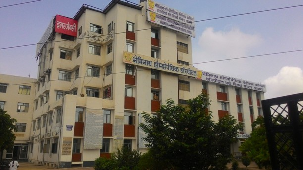 Naiminath Homoeopathic Hospital and Research Centre